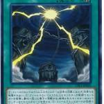 card100018189_1
