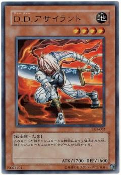 card100019956_1