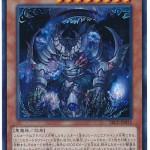card100020277_1