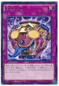 card100021552_1