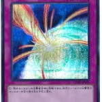 card100022922_1