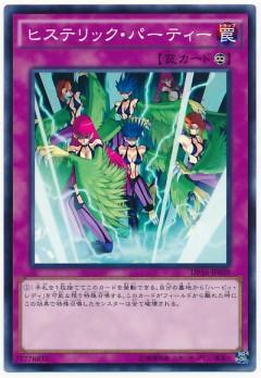 card100024697_1