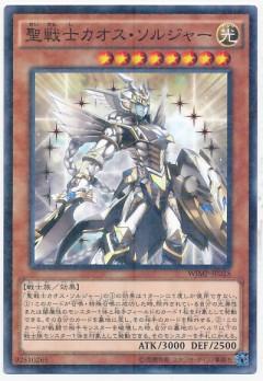 card100025834_1