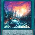 card100040092_1