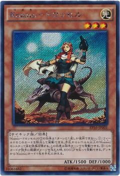 card100040191_1