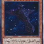 card100040194_1