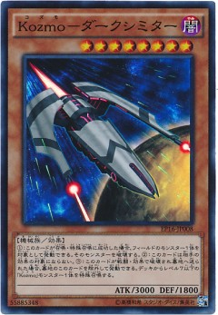 card100040215_1