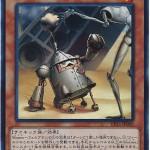 card100040218_1
