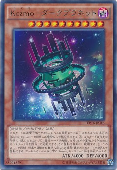 card100040236_1