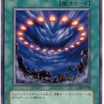 card1000736_1