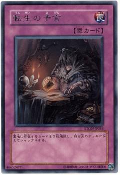 card1001259_1
