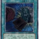card1001594_1
