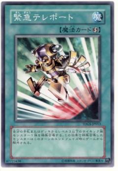 card1002542_1