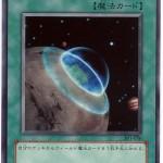 card73707637_1