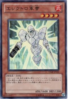 card73708752_1