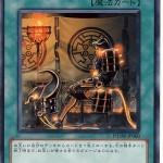 card100001837_1