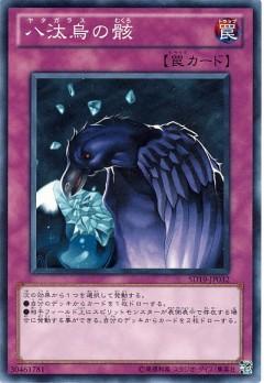 card100002037_1