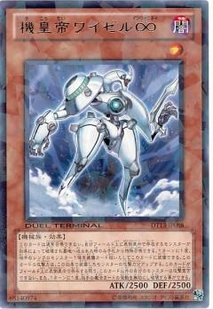 card100002268_1