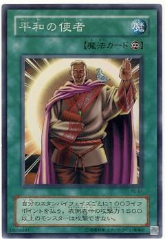 card100002483_1