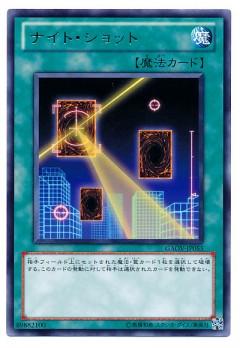 card100003574_1