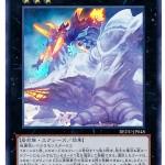 card100003986_1