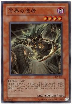card100004357_1