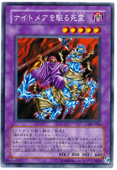 card100005355_1