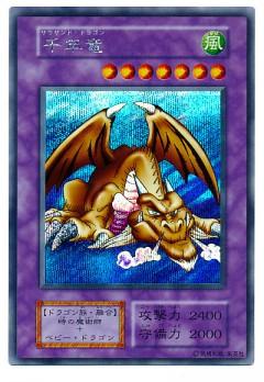 card100005953_1