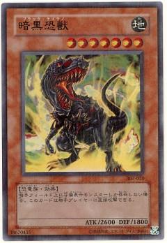 card100005966_1