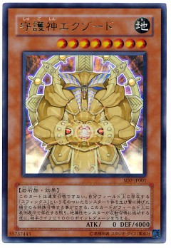 card100006014_1