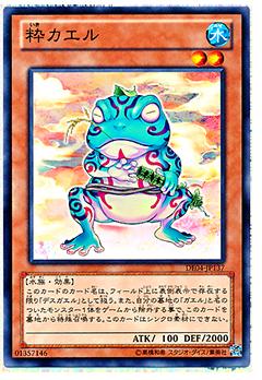 card100006505_1