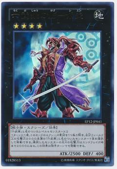 card100007454_1