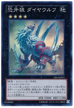 card100010177_1