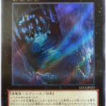 card100013014_1