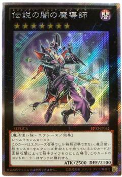 card100013027_1