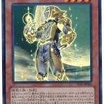 card100015161_1