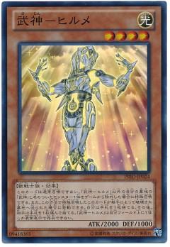 card100016139_1
