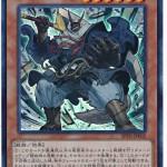 card100019675_1