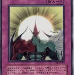 card100019906_1