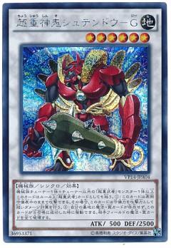 card100020371_1