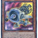 card100020605_1
