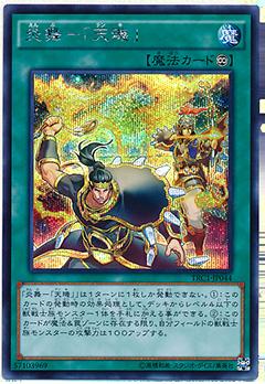 card100020903_1