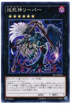 card100020925_1