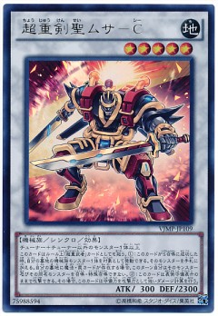 card100028842_1