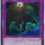 card100034997_1