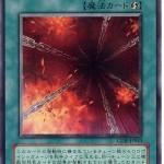 card73708799_1