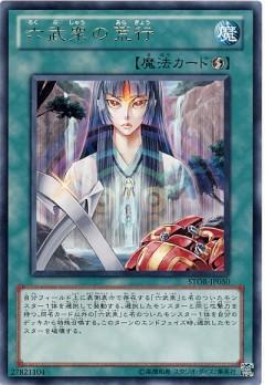 card73713580_1