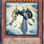 card100000244_1