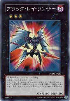 card100001817_1