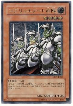 card100002062_1